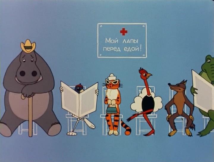 Мультфильмы про кота бегемота